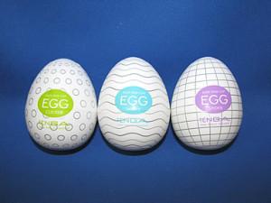 tenga_egg1